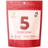 永和豆浆 红豆薏仁豆浆粉175g (25g*7条) *8件 75.44元(需用券,合9.43元/件)