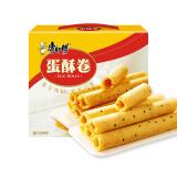 Tingyi 康师傅 蛋酥卷鸡蛋卷 芝麻味 216g *7件