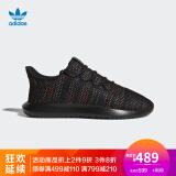 adidas 阿迪达斯 TUBULAR AQ1091 中性跑步鞋 *2件 +凑单品 579.6元(合289.8元/件)