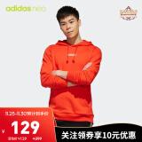 25日0点: adidas 阿迪达斯 neo M C+ HDY 男装套头衫EI4685 129元