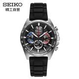 京东PLUS会员:SEIKO 精工 CHRONOGRAPH系列 SSB347P1 男士石英手表