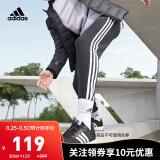 25日0点:adidas 阿迪达斯 E PLN T PNT SJ男装运动型格长裤 DU0378 119元