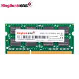 KINGBANK 金百达 8GB DDR3L 1600 笔记本内存条 159元(需用券)