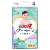 京东PLUS会员:GOO.N 大王 花信风 婴儿纸尿裤 L56片 *2件 232.1元包邮(多重优惠,合116.05元/件)