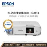 4日0点:EPSON 爱普生 CH-TW740 1080P投影仪 3799元包邮