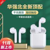 慧多多Air苹果真无线蓝牙耳机iPhone12/X/11三代华强北pro