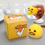 贝利雅 儿童创意玩具奶黄包 4.9元包邮(需用券)