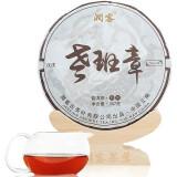 涧客 班章普洱熟茶 单饼357g 39元包邮(多重优惠)