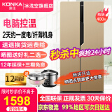 KONKA 康佳 BCD-400EGX5S 400升 对开门冰箱