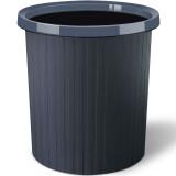 五月花 11L压圈垃圾桶环保分类塑料垃圾篓 家用厨房卫生间办公耐用大容量纸篓WYH-GB101 *2件 15.3元(合7.65元/件)