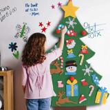 KIDNOAM 手工DIY粘贴圣诞树 70*90cm