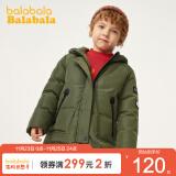 巴拉巴拉羽绒服男童秋冬2018新款儿童童装宝宝外套男军绿4626100cm