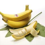 都乐Dole菲律宾进口香蕉大把蕉1kg装生鲜水果