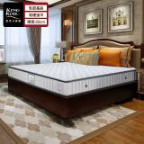 1日0点:KING KOIL 金可儿 皓镧E 乳胶弹簧床垫 1.5m/1.8m 4599元