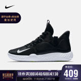 NIKE 耐克 KD TREY 5 VII EP 男款篮球鞋 409元(需用券)