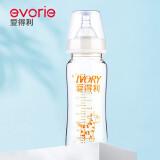 IVORY 爱得利 宽口径玻璃婴儿奶瓶 300ml 23.85元(需用券)