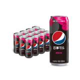 京东PLUS会员:PEPSI 百事 可乐 无糖 Pepsi 树莓味 碳酸饮料 细长罐 330ml*12罐 *3件 52.28元(多重优惠)