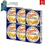 印尼进口 皇冠(danisa)丹麦曲奇饼干72g*6盒 *7件 167.44元(合23.92元/件)