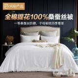 YANXUAN 网易严选 全棉提花100%桑蚕丝被 200*230cm