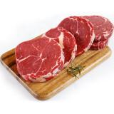 ruyisanbao 如意三宝 如意三宝 澳洲进口眼肉牛排套餐 10片 119元(需用券)