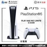 索尼(SONY)PlayStation5高清家用游戏主机PS5主机8K高清电视游戏机PS5光驱版825GBJP版 6599元