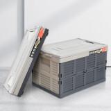 京东PLUS会员:Citylong 禧天龙 多功能可折叠收纳箱 68L 74元包邮(需用券)