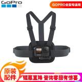 24日0点:GoPro Chesty 胸部固定肩带 运动相机配件