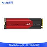 朗科(Netac)1TB SSD固态硬盘 M.2(NVMe协议) 绝影N950E PRO 电竞疾速版/3200MB/s读速/五年质保 769元