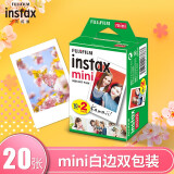 INSTAX INSTAX 一次成像相机 MINI相纸 白边(双包装) 72元