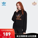 25日0点:adidas 阿迪达斯 三叶草 SWEATER CNY 女装运动卫衣FU1759