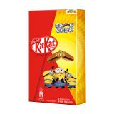 雀巢 奇巧KitKat 牛奶巧克力威化饼干 12块 146g *7件 + 徐福记 棉花糖 320g 69.65元(多重优惠,合8元/件)