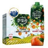 兰雀 萨果奇 100%纯果汁 橙汁1L*4瓶 *4件 61.8元(双重优惠,合15.45元/件)