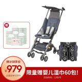 gb 好孩子 POCKIT 2S-WH-Q308GG 婴儿车 999元