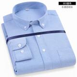Bejirog 北极绒 男士长袖衬衫 38-44码 59元包邮(慢津贴后55.46元)