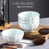 尚行知是 釉下彩青瓷碗 青南瓜 4.5英寸 *8件 24元包邮(需用券,合3元/件)