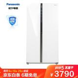 限地区:Panasonic 松下 NR-EW58G1-XW 570升 对开门冰箱