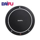 京东PLUS会员:戴浦DAIPU视频会议全向麦克风DP-GM1 USB免驱适用20平米会议室 会议扬声器桌面会议麦克风 *2件 1436元(合718元/件)