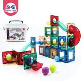 天才小鬼 磁力片拼装磁铁立体拼插玩具75片盒装 低至95元