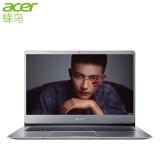 acer 宏碁 蜂鸟 Swift3 SF314 14英寸笔记本电脑(i5-8250U、8GB、1TB+128GB) 4069元