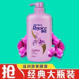 ejoice 飘柔 洁顺水润兰花洗发水 1L 25.9元