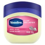 京东plus会员:凡士林(Vaseline)婴幼儿修护晶冻100g 保湿润肤 *8件 114.44元(需用券,合14.31元/件)
