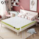 佳佰 儿童床垫椰棕天然硬棕垫席梦思床垫单人定制定做 10cm厚 1.2米*2米 849元