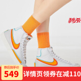 NIKE耐克BLAZERMID77DC1746女子运动休闲鞋