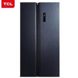 TCL BCD-520WPJD 星玄青系列 对开门冰箱 520L