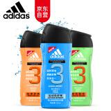 Adidas 阿迪达斯 男士沐浴露套装(按摩舒爽250ml+源动激活250ml+运动后舒缓250ml) *4件 155.69元包邮(需用券,合38.92元/件)