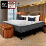 1日0点:KING KOIL 金可儿 皓镧 酒店精选系列 乳胶弹簧席床垫 1.5/1.8m床 5599元