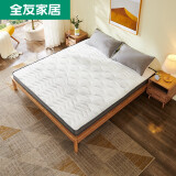 1日0点:QuanU 全友 105189 3D环保多功能床垫 180*200*10cm