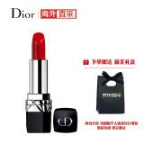 迪奥(Dior)口红烈艳蓝金999滋润唇膏3.5g(迪奥口红正红色经典缎面礼物送女友)进口超市*2件
