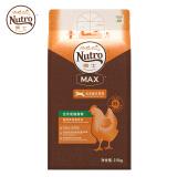 Nutro 美士 天然无谷全价猫粮 2.5kg 7.4元包邮(需凑单,双重优惠)