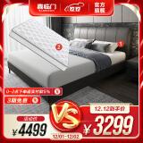 1日0点:SLEEMON 喜临门 奥卡 现代简约皮床+床垫组合 180*200cm